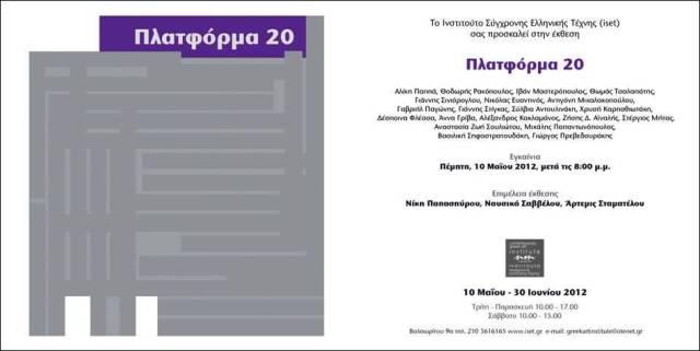 image003-1