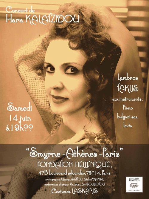 """Affiche pour le concert et la performance plastique """"Smyrne-Athènes-Paris''"""