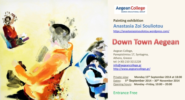 """Invitation for the exhibition """"Down Town Aegean"""""""