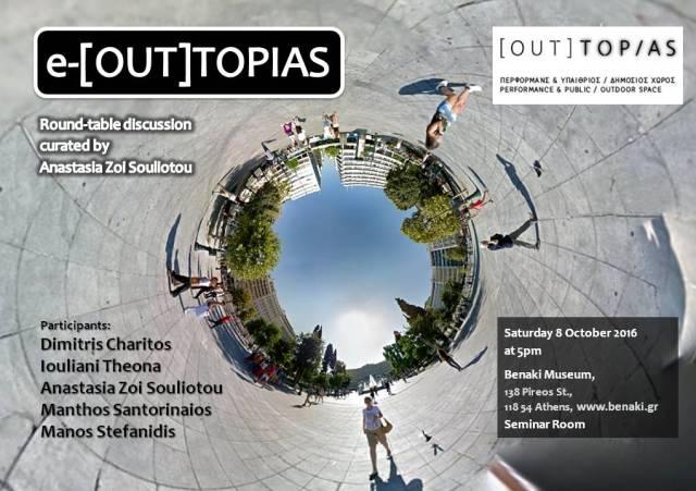 invit_e-outtopias_eng