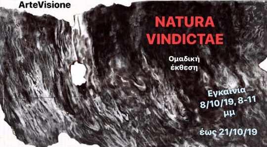 natura_vindictae